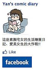 http://www.facebook.com/yancomic
