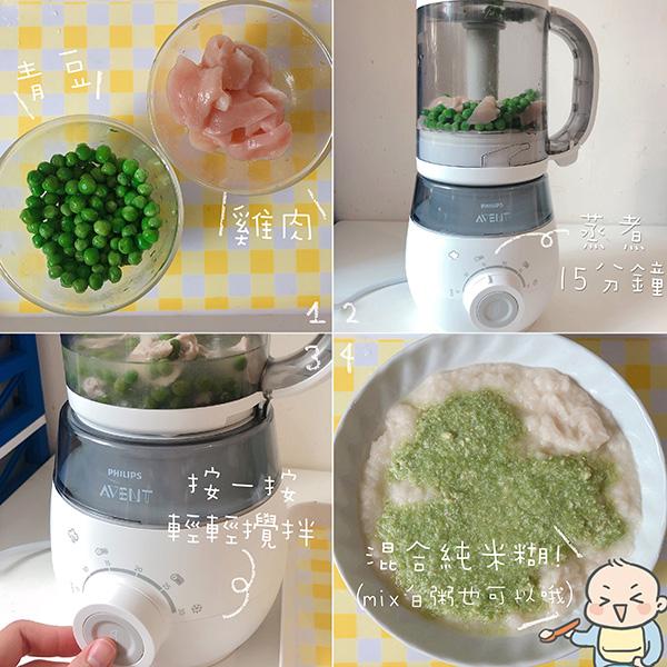 FOOD3 copy.jpg